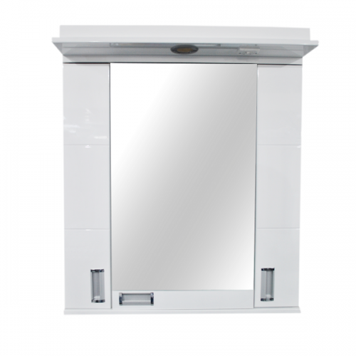 Hobit Ogledalo 650x800 Roma