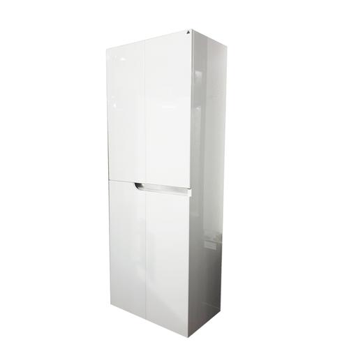Beta 50X150 H Ormaric Vertikala