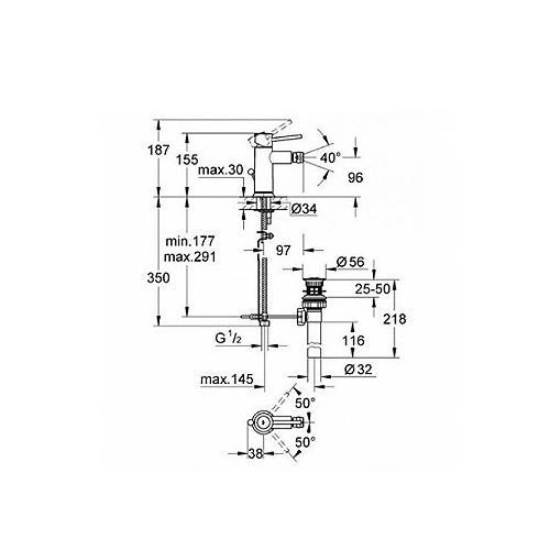 BauClassic baterija za bide 3286400